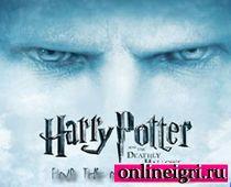 Гарри Поттер спрятанные цифры