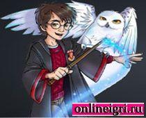 Ищем отличия вместе с Гарри Поттером