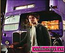 Автобус Гарри Поттера