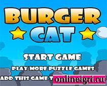 БУтербродный кот на логику для 5-6 лет