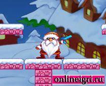 Спасти Санта Клауса