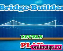 На логику строительство моста