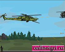 Вертолет летим к базе