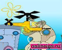 Вертолет со Спанч Бобом