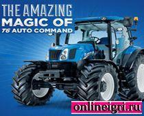 Управляем трактором