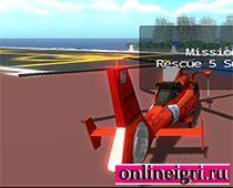 Спасательная миссия вертолётов