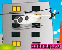 Ищем вертолет