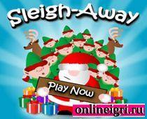Рождественская паника: Санта упал!