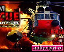 Пожарники на вертолёте