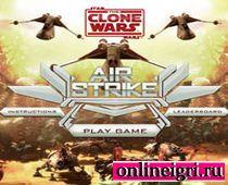Звездные войны: атака с воздуха 3