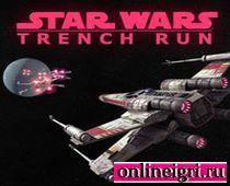 Звездные войны: на защите корабля