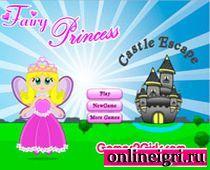 Замок с принцессой: найди выход