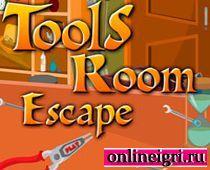 Найди выход используя инструменты