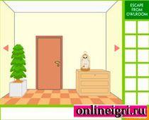 Найди выход из бежевой комнаты