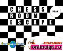 Найди выход из шахматной комнаты