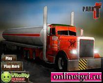 На грузовиках с прицепами парковка