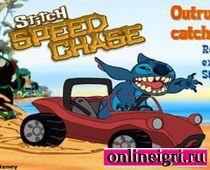 Лило и Стич: пляжные гонки