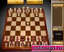 Шахматы с политиками