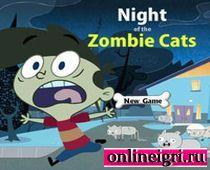 Кит виси Кэт: Кошки стали зомби