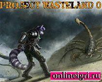 РПГ и опасные хищники